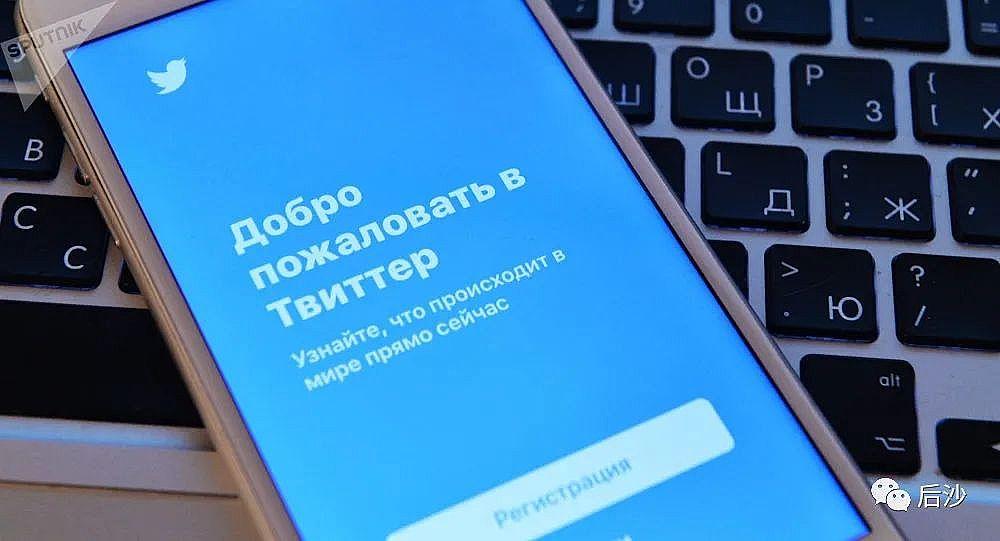 """忍无可忍!俄罗斯出手收拾""""推特"""""""