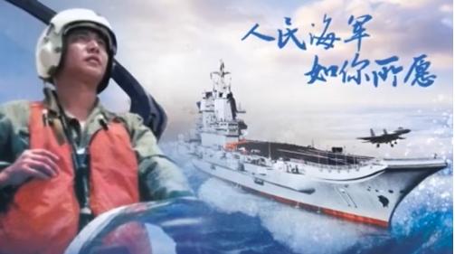 胡锡进:对王伟最好的祭奠,是让中国强大到不怒自威!