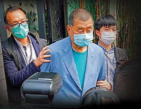 反中乱港分子黎智英等3人认罪