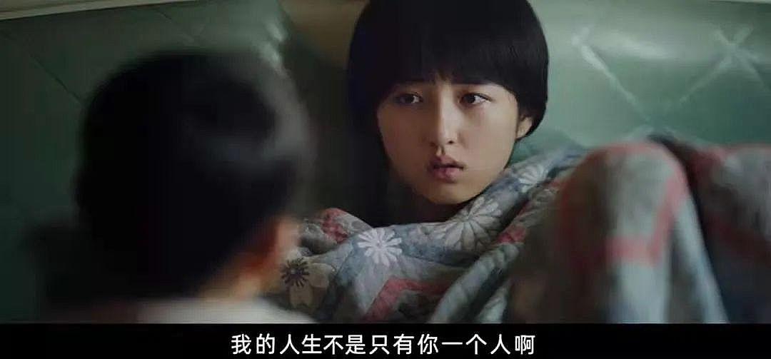 《我的姐姐》:比《你好,李焕英》更感人的电影!