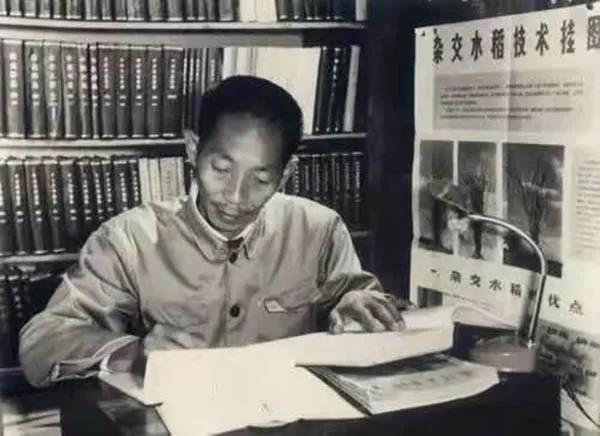 纪念袁隆平,还应该记住两件史实