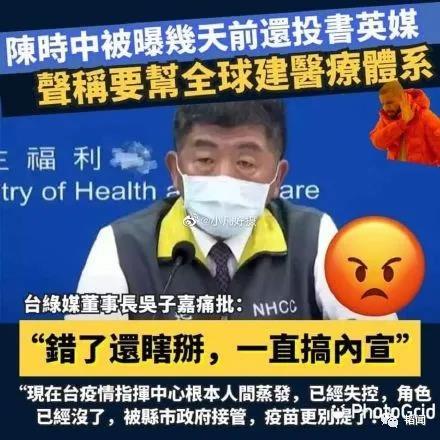 台湾最大的病毒不是新冠,而是台毒!