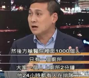 """台湾省抗疫为何成了""""笑话大全""""?"""
