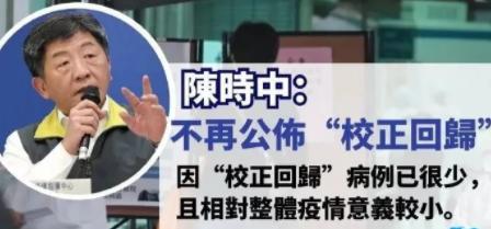 起义、投诚,是台湾岛民唯一出路