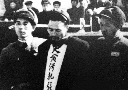 1949年他花了3亿多从香港买小轿车,枪毙!