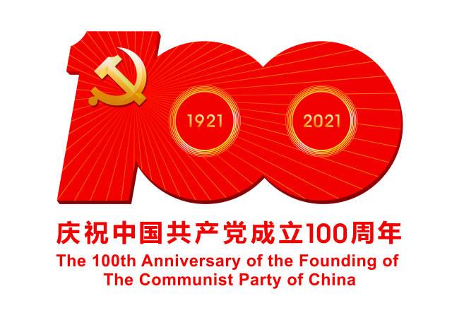 庆祝建党百年,南方日报刊发万字宏论《砥柱人间是此峰》