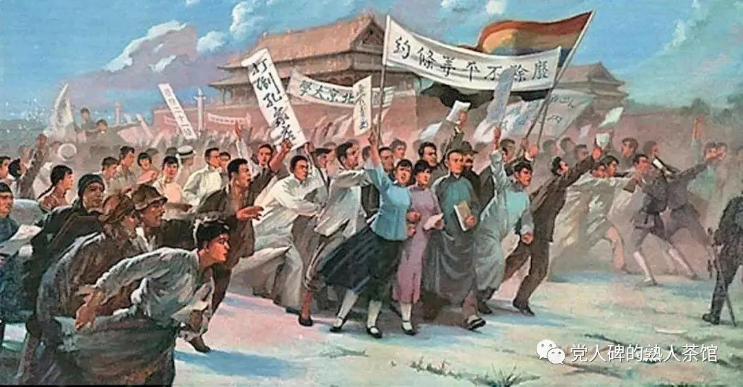 中国人民为什么拥护共产党?银行家全家投八路的背后