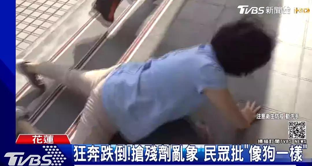 """台湾的""""小民尊严""""。"""