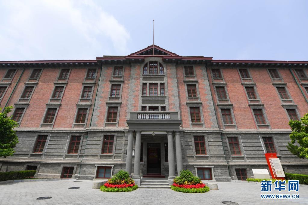 北大红楼与中国共产党早期北京革命活动旧址集中亮相