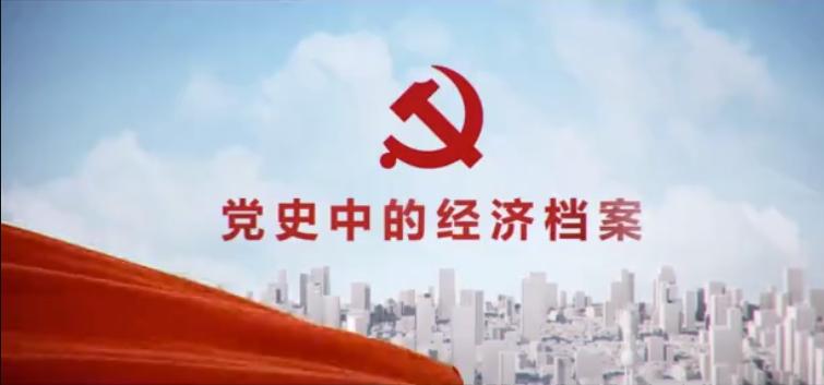 中国共产党历史上第一个土地法:井冈山《土地法》