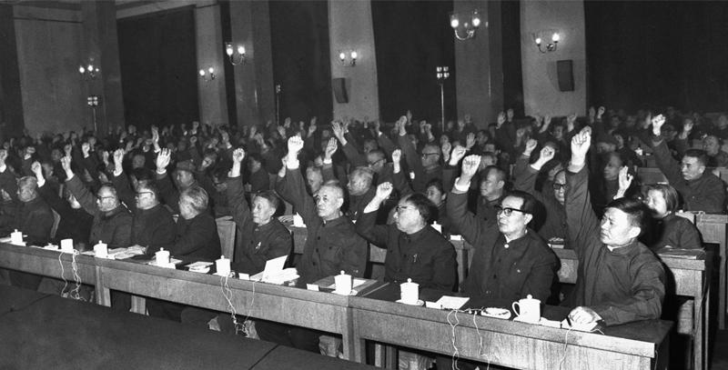 创新,让中国共产党永远走在时代前列