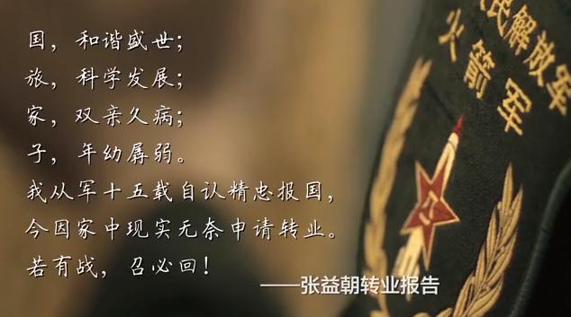 """""""若有战,召必回""""!6字热血名言首创者是这位无锡宜兴籍老兵!"""