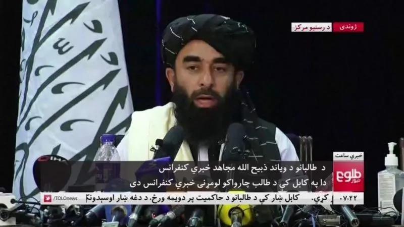 谁在政治上更成熟?塔利班在政治承诺 西方在甩锅拜登