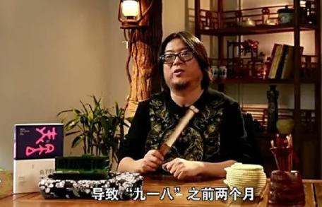 中国历史研究院点名高晓松