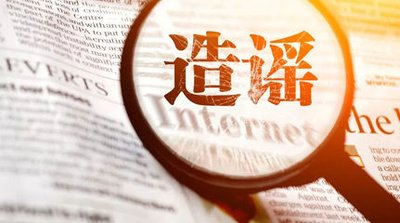 南京地区所有门诊停诊?你误会啦!