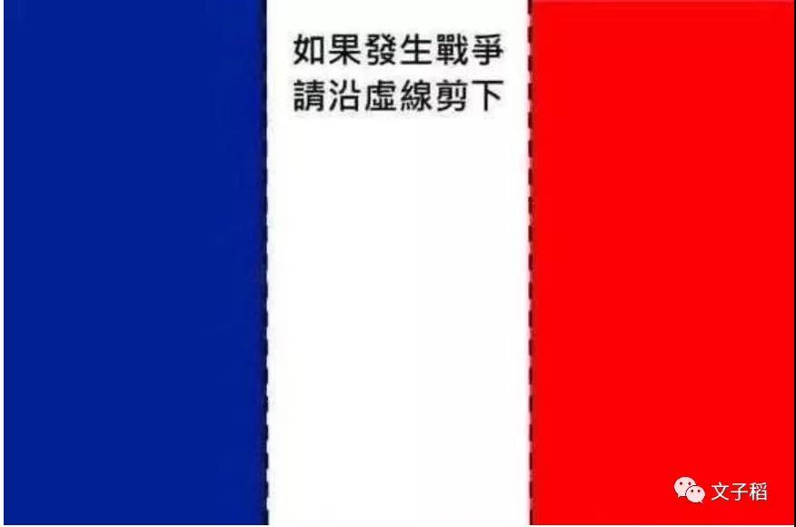 法国一边向美国认怂,一边向中国呲牙!