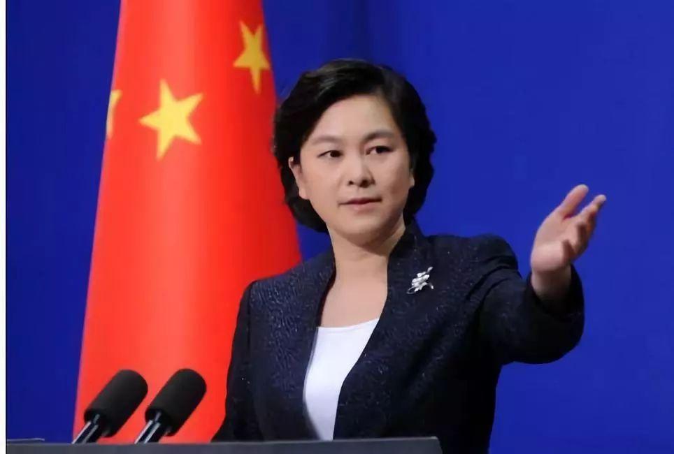 华春莹:中国共产党坚强领导下的强大中国,永远是每一位中国公民的坚强后盾