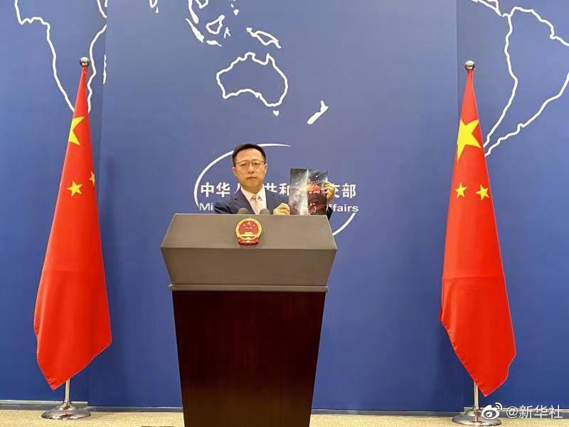 赵立坚细数美在海外侵犯人权三大罪行
