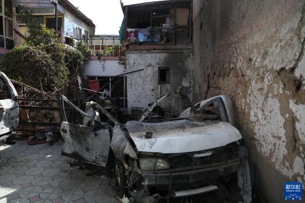 美军承认对喀布尔的空袭造成10名平民死亡