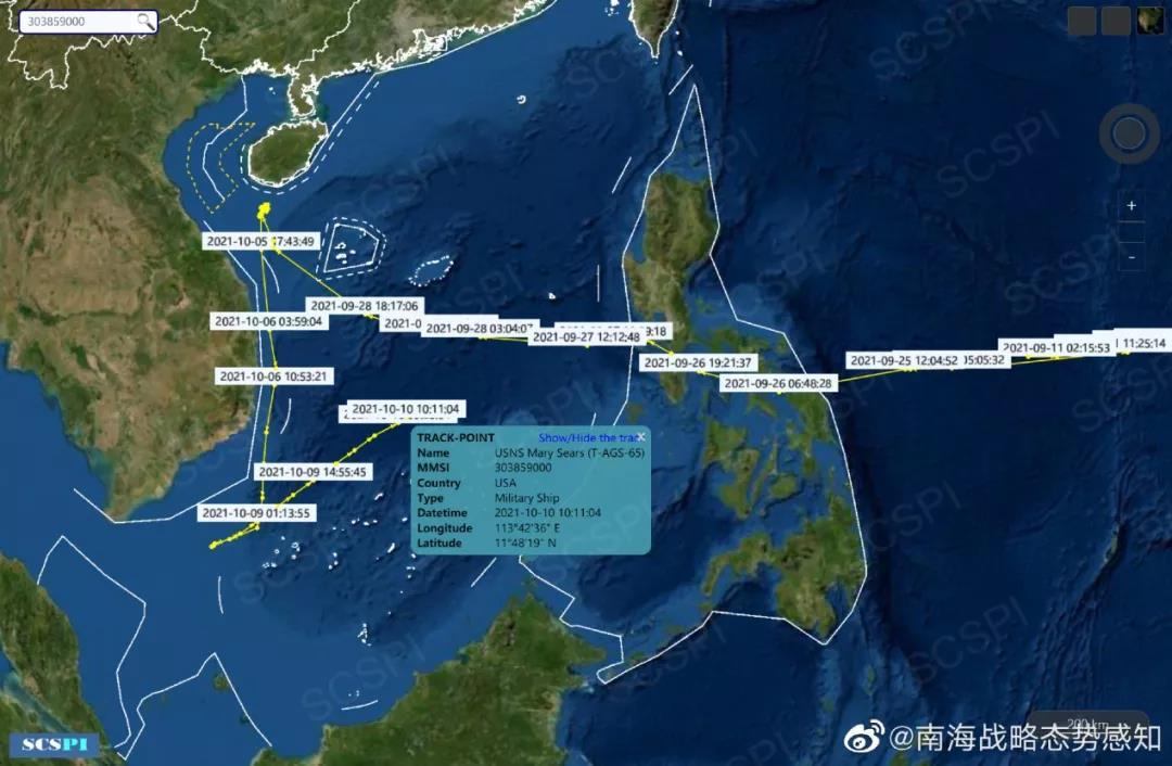 美国核潜艇出事,它果然来南海了