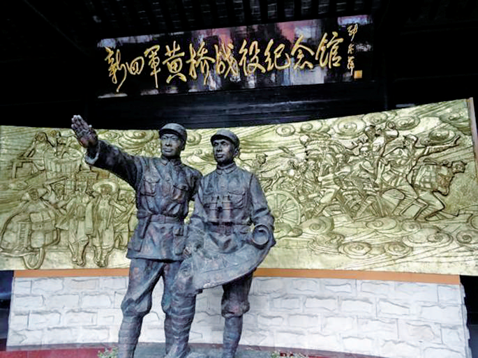 """""""红旗十月满天飞"""":后发制人的黄桥决战"""