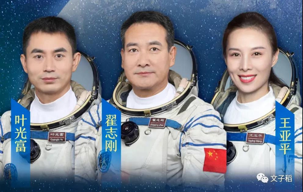 一夜醒来,航天员进驻中国空间站,国际空间站却突发事故.....