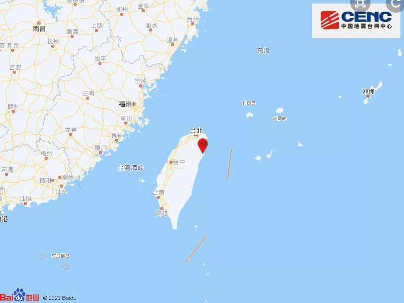 台湾突发6.3级地震!